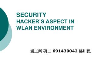 SECURITY HACKER�S ASPECT IN WLAN ENVIRONMENT