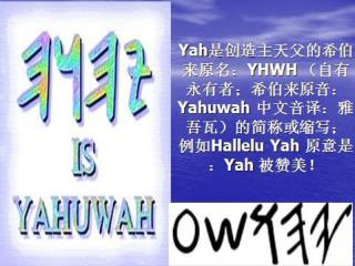 讓榮耀 雨降下 歌曲 : Tina AbiYah Chiles  中文词:千玉