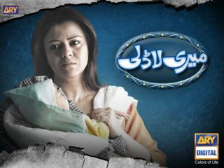 Maria  Wasti   as   Aarfah