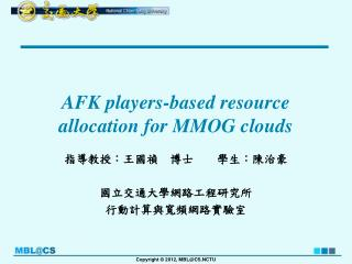 AFK players-based resource allocation for MMOG clouds