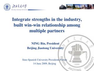 Integrate strengths in the industry, built win-win relationship among multiple partners