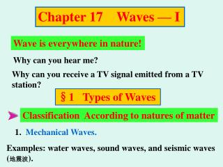 Chapter 17    Waves � I
