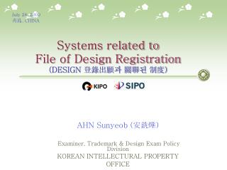 Systems related to  File of Design Registration (DESIGN  登錄出願과 關聯된 制度 )