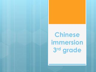 Chinese immersion 3 rd  grade