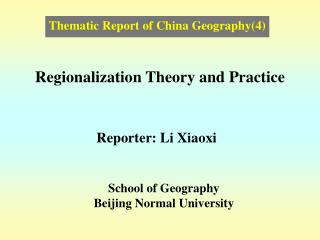 Regionalization Theory and Practice
