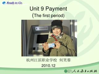 U nit 9 Payment ( The first period)