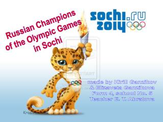 Russian Champions of the Olympic Games  in Sochi