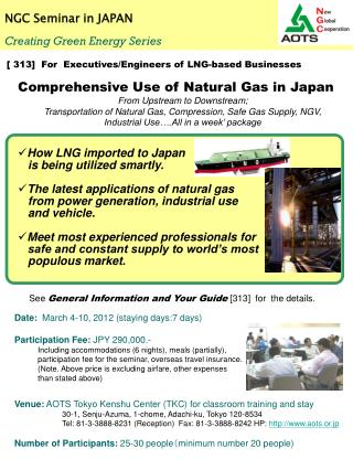 NGC Seminar in JAPAN Creating Green Energy Series