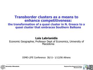 Transborder clusters as a means to enhance competitiveness: