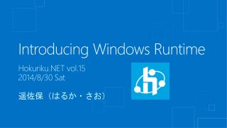 Introducing Windows Runtime