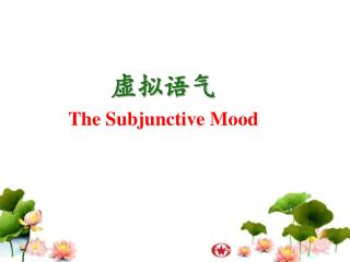 ????  The Subjunctive Mood