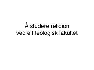 Å studere religion  ved eit teologisk fakultet