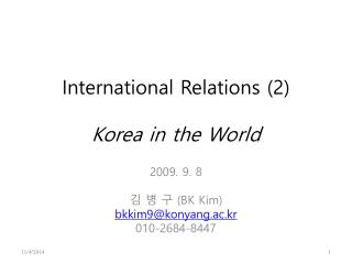 International Relations (2) Korea in the World