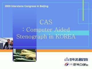 CAS :  Computer Aided Stenograph in KOREA
