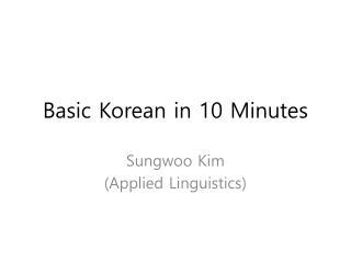 Basic Korean in 10 Minutes