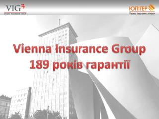 Vienna Insurance Group 189  років гарантії