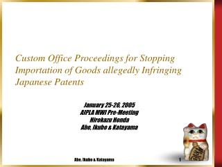 Custom Office Proceedings for Stopping Importation of Goods allegedly Infringing Japanese Patents