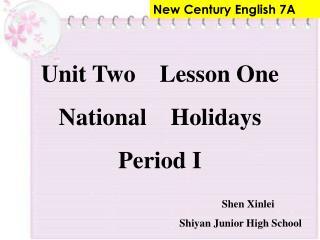 New Century English 7A