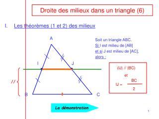 Droite des milieux dans un triangle (6)