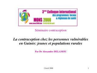 Séminaire contraception