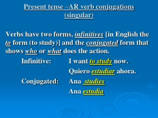 Present tense –AR verb conjugations (singular)
