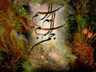 Sedigheh Aghaei BSN –ETN WOCN