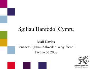 Sgiliau Hanfodol Cymru
