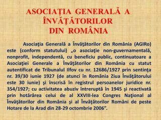 ASOCIAŢIA  GENERALĂ  A  ÎNVĂŢĂTORILOR   DIN  ROMÂNIA