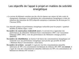 Les objectifs de l'appel à projet en matière de sobriété énergétique