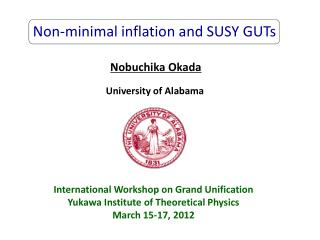 Non-minimal inflation and SUSY GUTs