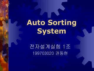 Auto Sorting  System