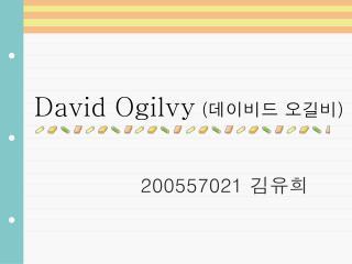 David Ogilvy ( 데이비드 오길비 )