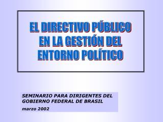 EL DIRECTIVO PÚBLICO EN LA GESTIÓN DEL ENTORNO POLÍTICO