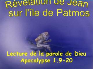 Révélation de Jean  sur l'île de Patmos