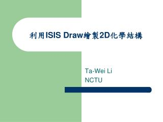 ISIS Draw2D