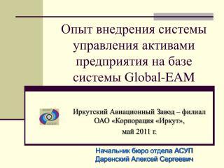 Global-EAM