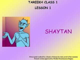 TAREEKH CLASS 1 LE SSON 1