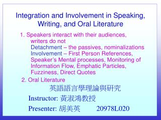 Integration and Involvement in Speaking, Writing, and Oral Literature