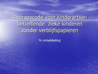 Gedragscode voor kinderartsen betreffende  zieke kinderen zonder verblijfspapieren