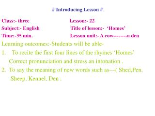 # Introducing Lesson #