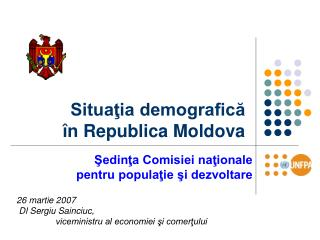 Situaţia demografică  în Republica Moldova