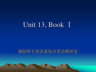 Unit 13, Book Ⅰ