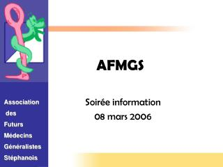 AFMGS