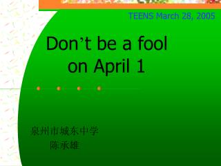 Don ' t be a fool  on April 1
