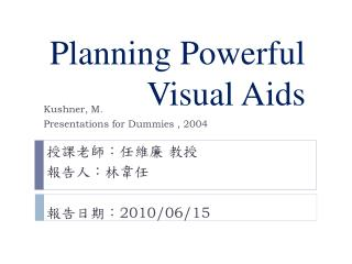 Planning Powerful Visual Aids