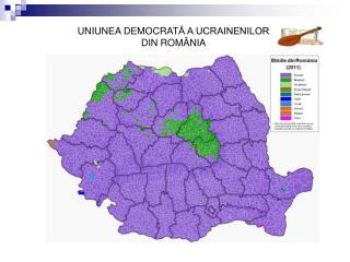 UNIUNEA DEMOCRAT Ă A UCRAINENILOR  DIN ROMÂNIA