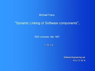 Software Engineering Lab. 석사  1 기 허 석