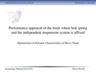 Optimization of Dynamic Characteristics of Heavy Truck