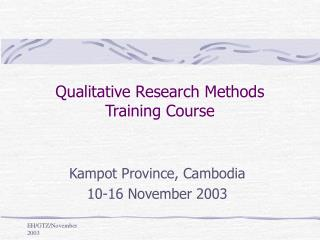 Qualitative Research Methods Training Course