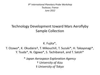 Technology Development toward Mars Aeroflyby Sample  Collection